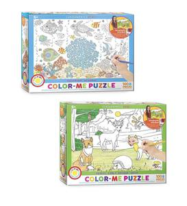 Kids' 100-Piece Mini Color-Me Jigsaw Puzzzle