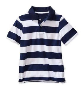 Short Sleeve Striped Polo Shirt - White - 7