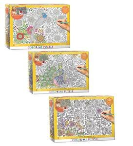 Kids' 300-Piece Color-Me Jigsaw Puzzle